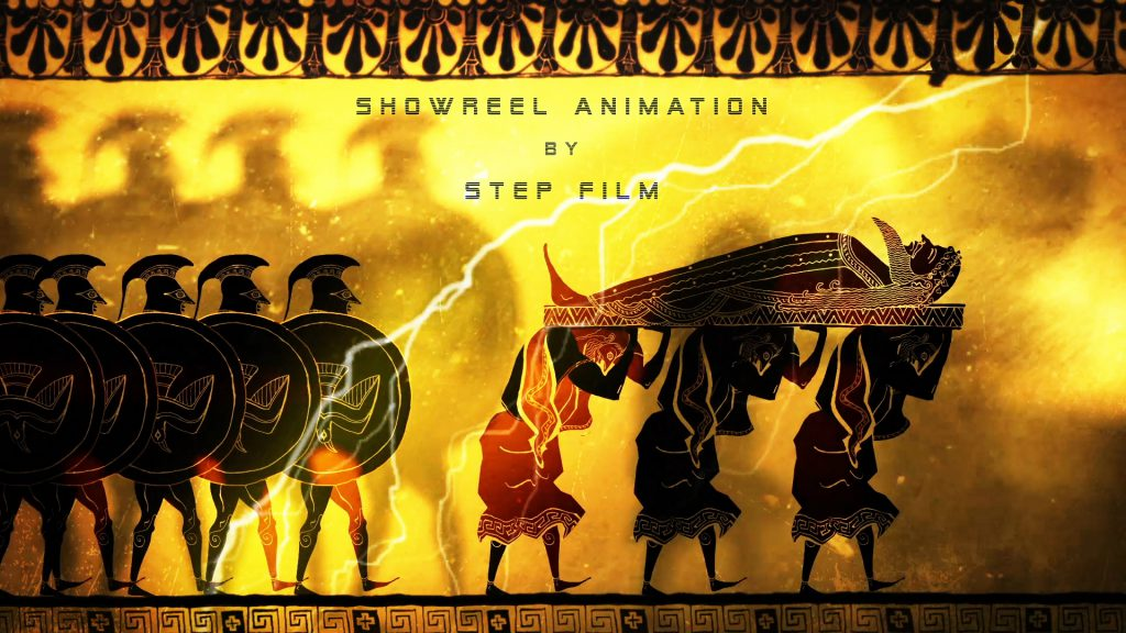 Animation STEP Film